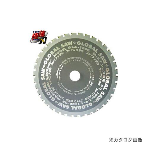GLA-185G