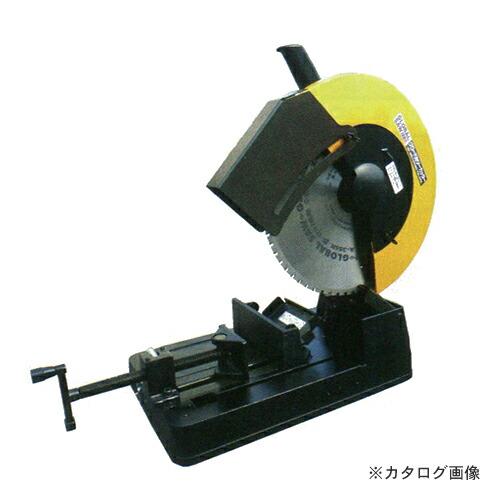 GMC-355