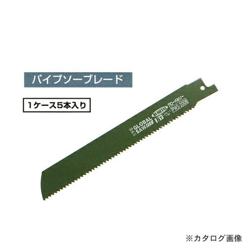 PWS-1408