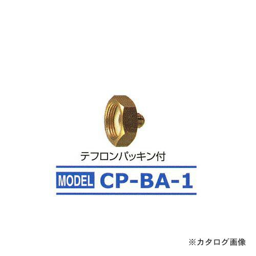 CP-BA-1