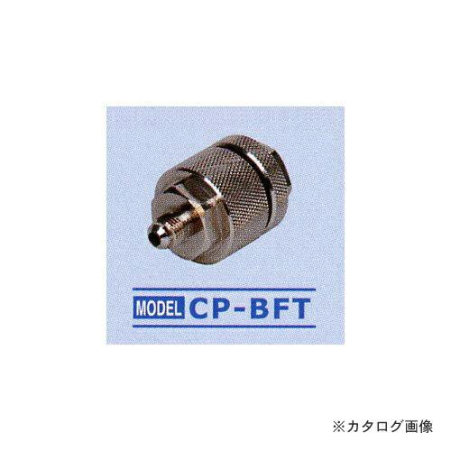 CP-BFT