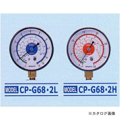 CP-G68-2L