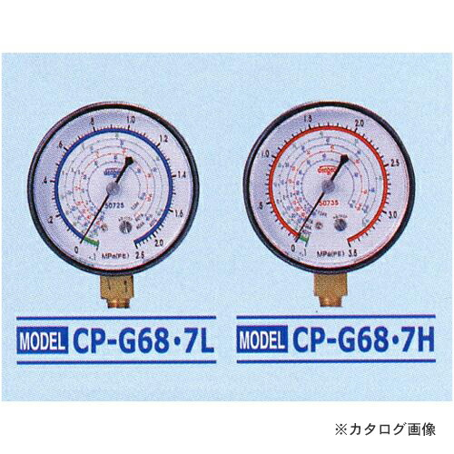 CP-G68-7L
