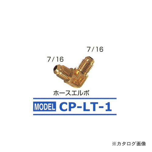 CP-LT-1