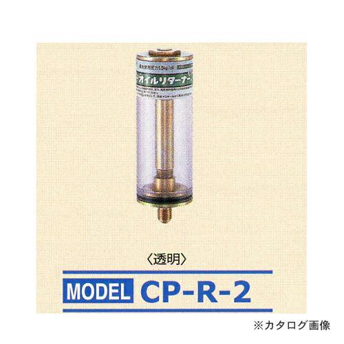 CP-R-2