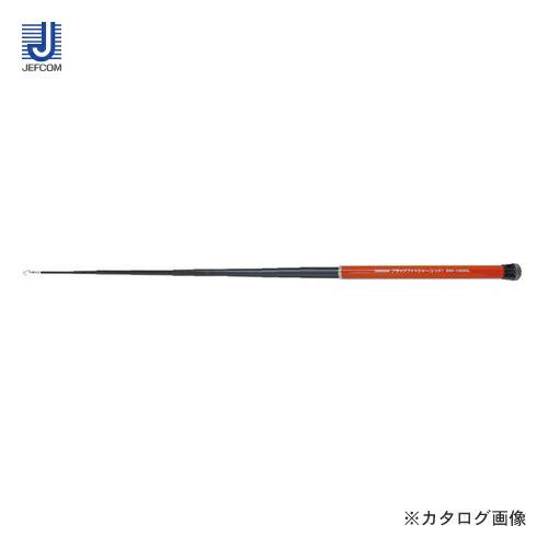 DRF-10000L