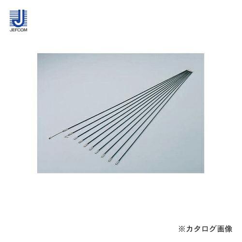 JB-1505