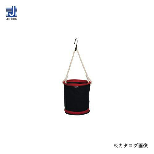 JDB-210