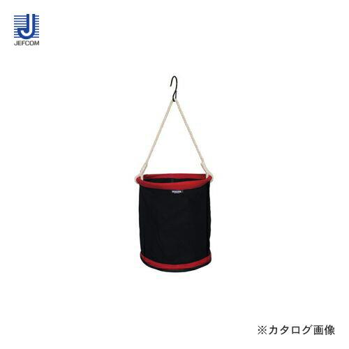 JDB-300