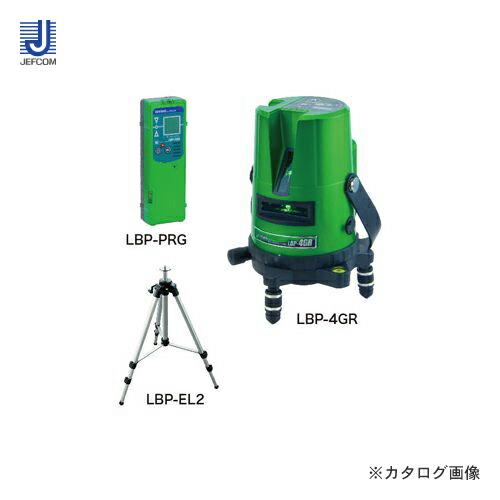 LBP-4GR-SET