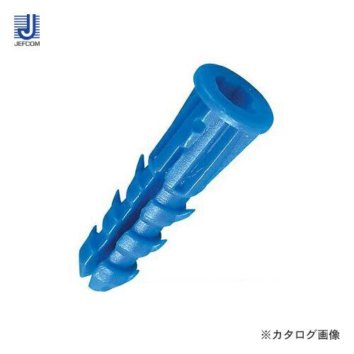dn-JP-B-6