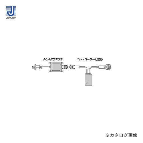 PLD-C60-01P