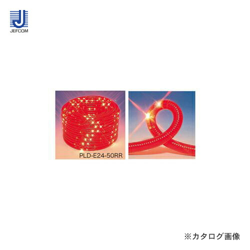 PLD-E24-50RR