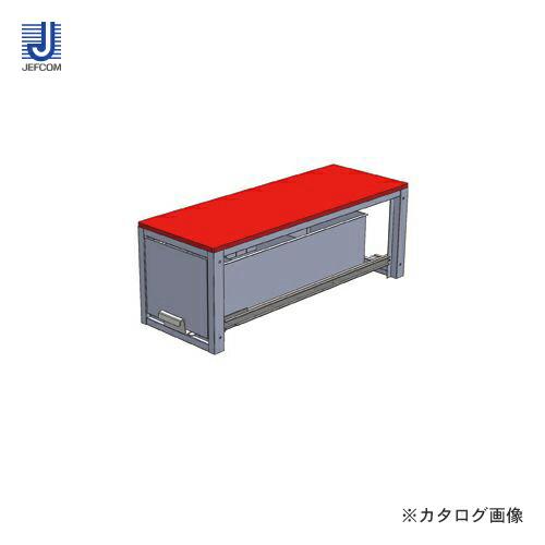 sale-SCT-D01