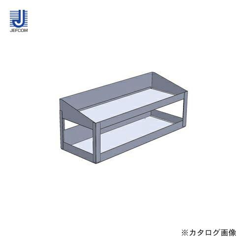 sale-SCT-DT01