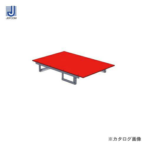sale-SCT-T01