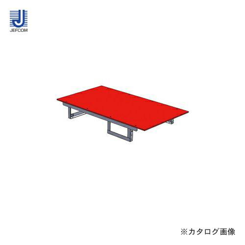 sale-SCT-T02