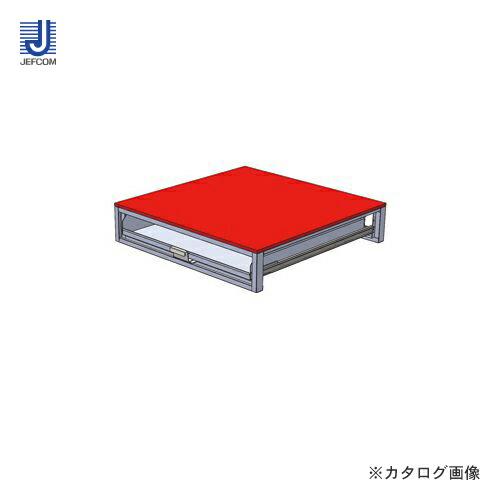 sale-SCT-W01