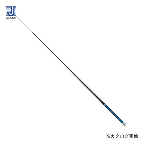 sale-DESF-2800