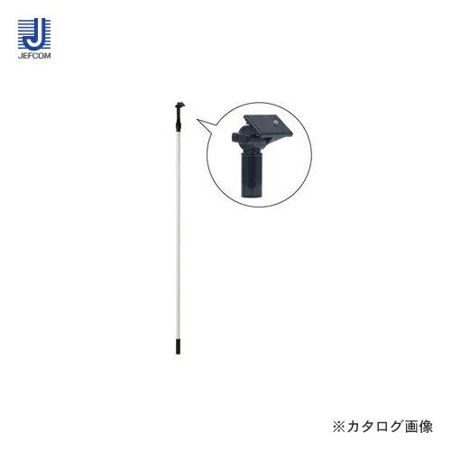 DLC-CUP330