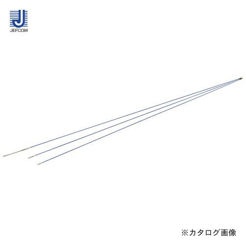 JCX-1503C