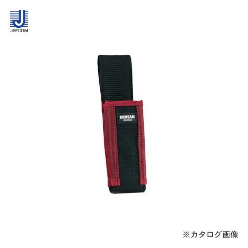 JSH-941