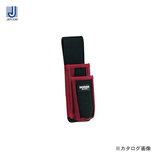 JSH-944