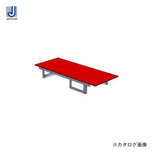 sale-SCT-T03