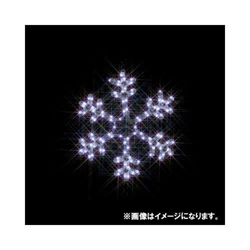 SJ-C101W-N