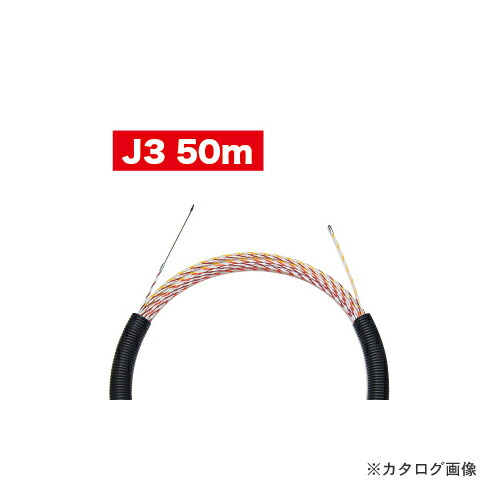 J3T-5070-50