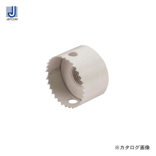 JHUCB-33