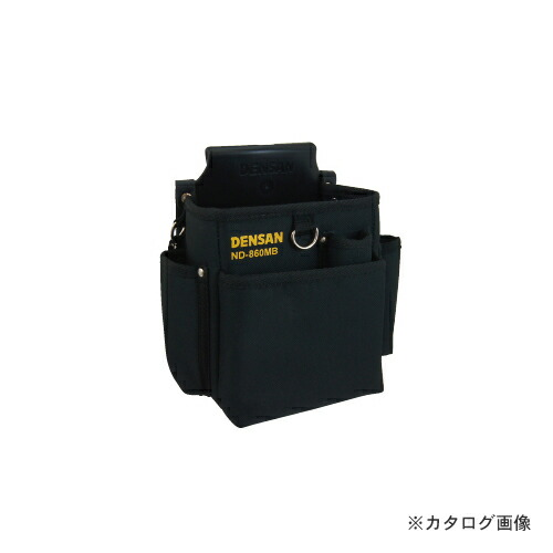 ND-860MB