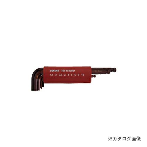 RR-1510HD