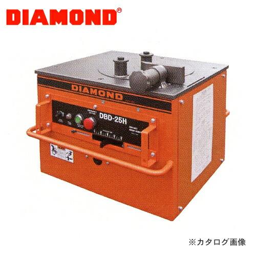 dmd-DBD-25H