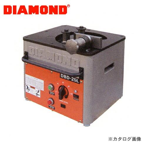dmd-DBD-25L