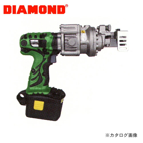 dmd-DCC-1314