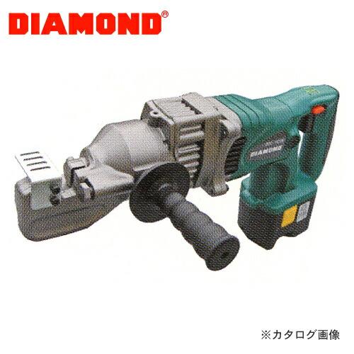dmd-DCC-1618