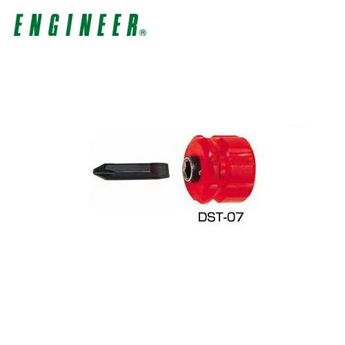 en-DST-07