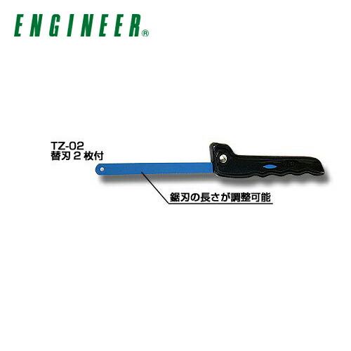 en-TZ-02