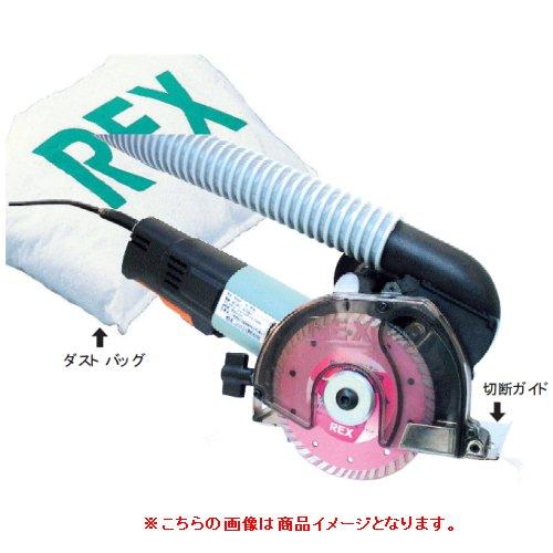 rex machine industries