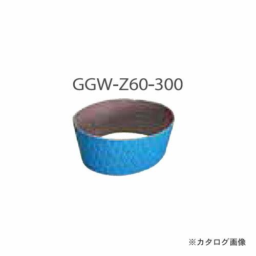 ggw-z60-300