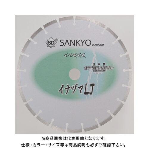 sky-226068