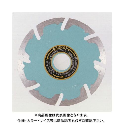 sky-226980