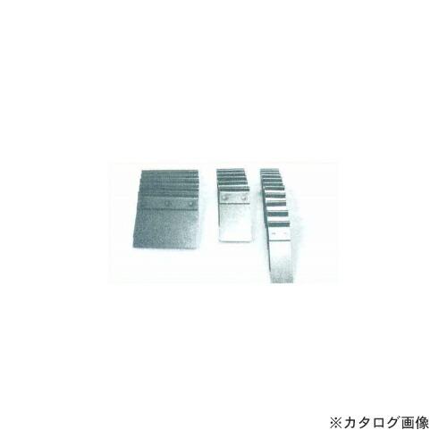 BKH-0805PPK