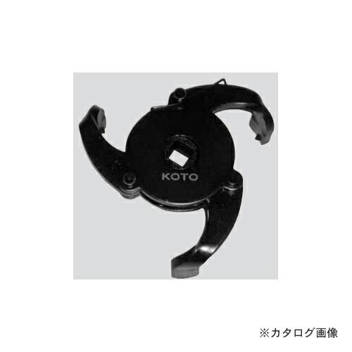 KTO-NT-386