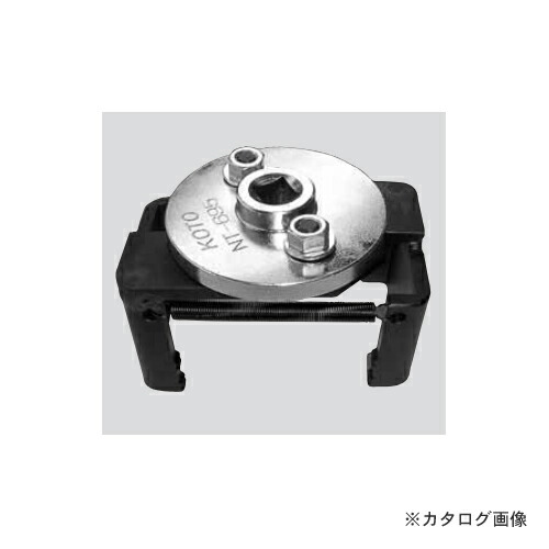 KTO-NT-695