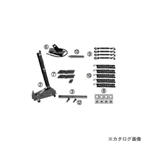 KTO-PT-800B