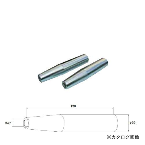 KTO-WCR-130