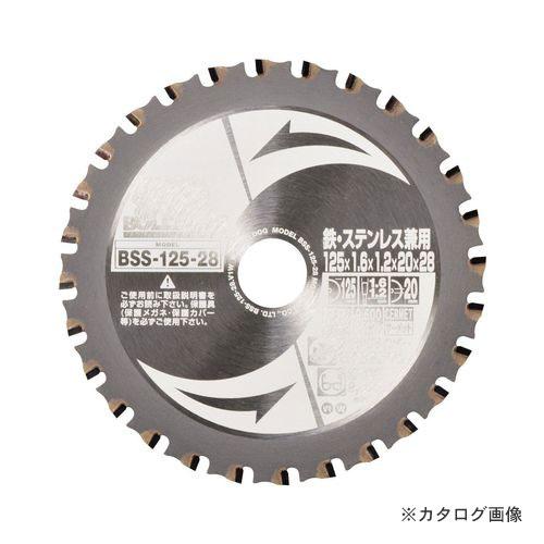 bss-125-28