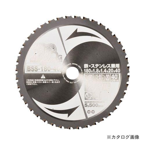 bss-180-40